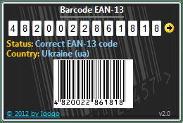 Tìm hiểu về mã vạch